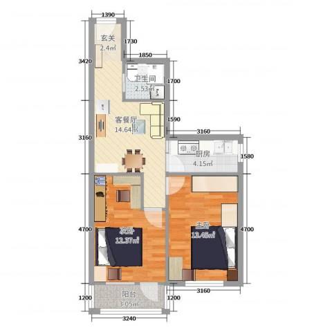 定慧西里小区2室2厅1卫1厨71.00㎡户型图