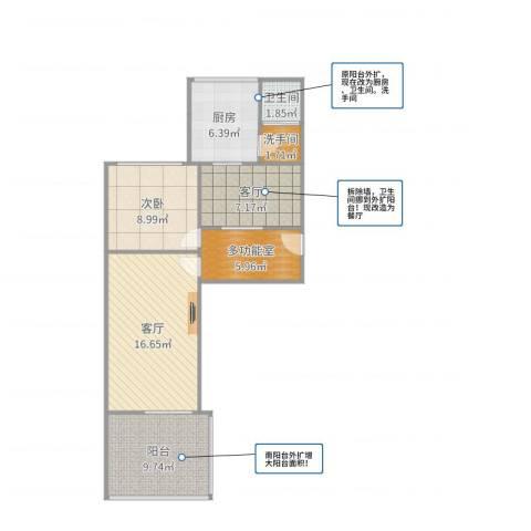 青园街青南小区24-2-103室1室2厅1卫1厨73.00㎡户型图