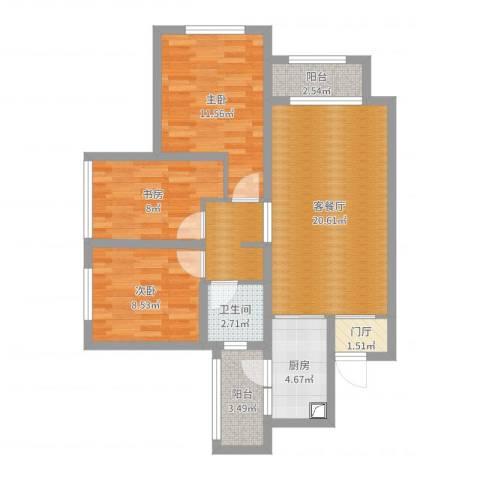 合能璞丽3室2厅1卫1厨84.00㎡户型图
