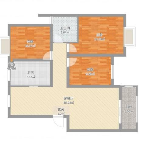 紫金名苑3室2厅1卫1厨109.00㎡户型图