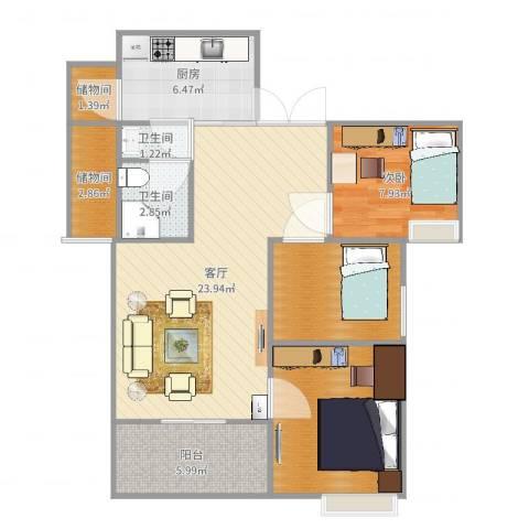 寰宇世家1室1厅2卫1厨79.00㎡户型图