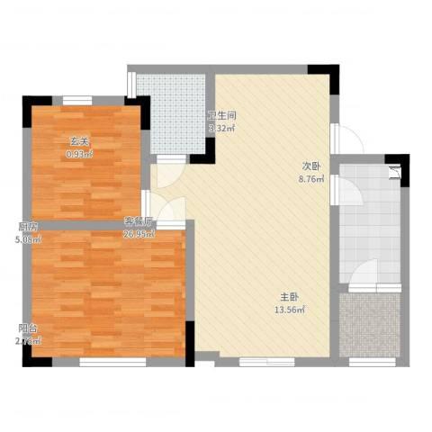 竣尊・御景国际2室2厅1卫1厨76.00㎡户型图