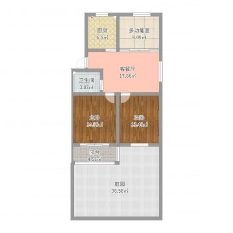 苏安新村2室2厅1卫1厨133.00㎡户型图