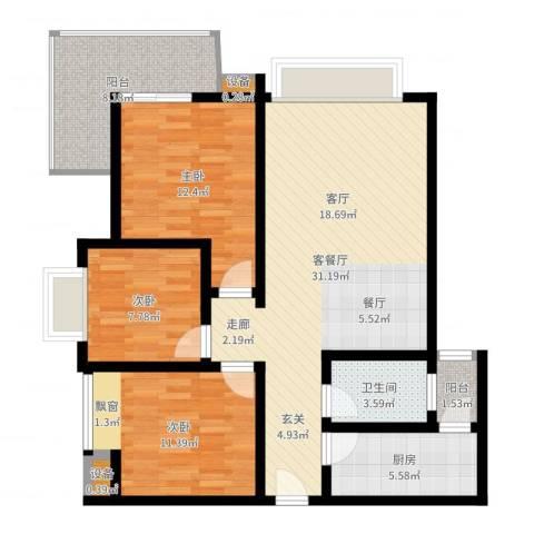 曲江诸子阶3室2厅1卫1厨103.00㎡户型图