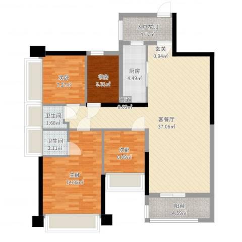 五洲家园4室2厅2卫1厨110.00㎡户型图