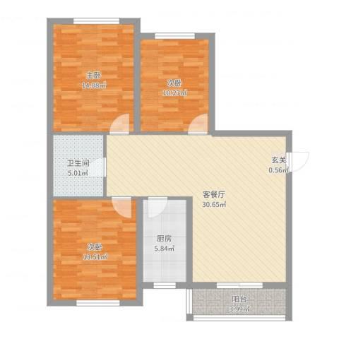 盛秦福地3室2厅1卫1厨83.34㎡户型图