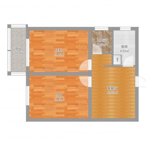 贝港南区2室2厅1卫1厨62.00㎡户型图
