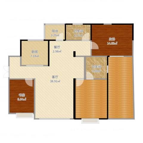 天一城2室1厅2卫1厨140.00㎡户型图