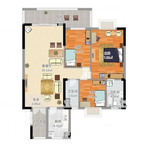 竹洲小区(虎门)3室2厅2卫1厨132.00㎡户型图
