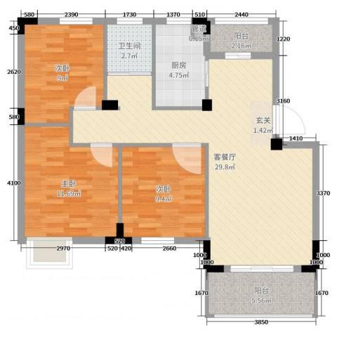 嘉业海棠湾3室2厅1卫1厨94.00㎡户型图