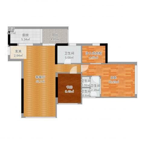 星河传说迪纳公寓2室2厅4卫1厨102.00㎡户型图