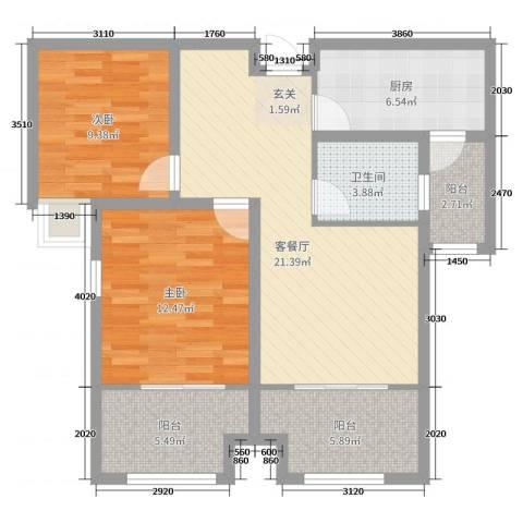天地源・九悦香都2室2厅1卫1厨90.00㎡户型图