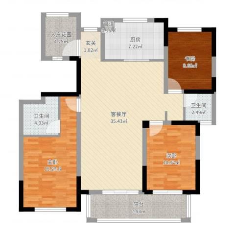 华建雅园3室2厅2卫1厨121.00㎡户型图