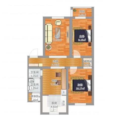凤祥园3室1厅2卫1厨56.55㎡户型图