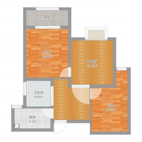 御景龙湾2室2厅1卫1厨71.00㎡户型图