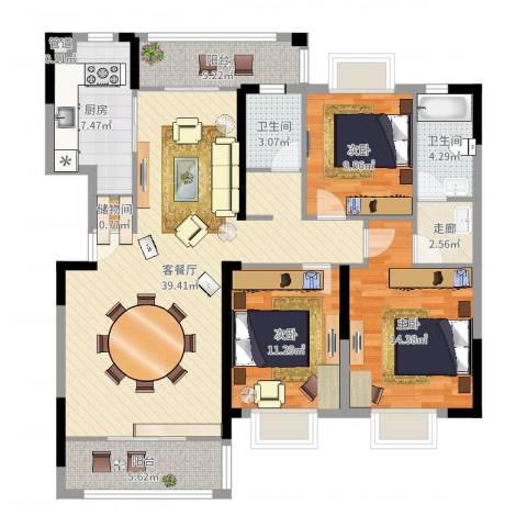 逸静园3室2厅2卫1厨130.00㎡户型图