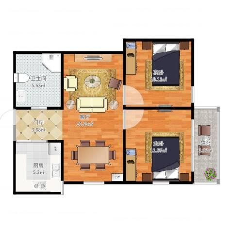 芳草园2室1厅1卫1厨71.00㎡户型图