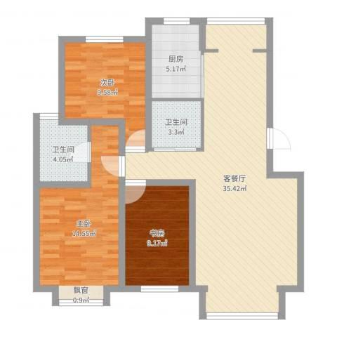 米东新城3室2厅2卫1厨102.00㎡户型图