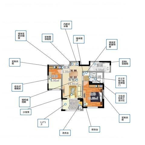 钻石铭苑2室2厅1卫1厨77.00㎡户型图