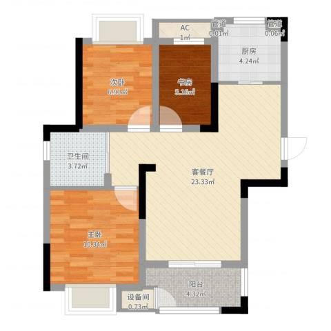 新城御景湾3室2厅1卫1厨75.00㎡户型图