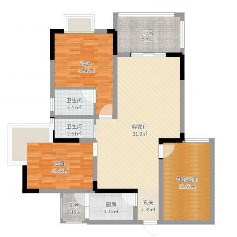 绿地海域香廷2室2厅2卫1厨109.00㎡户型图
