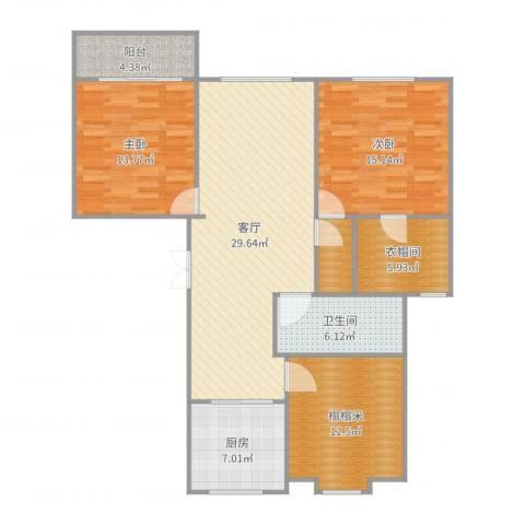 品尚雅居2室1厅1卫1厨121.00㎡户型图