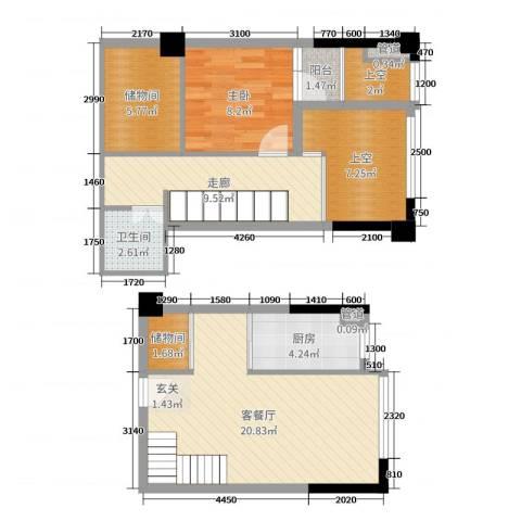 高速滨湖时代广场金融中心1室2厅1卫1厨80.00㎡户型图