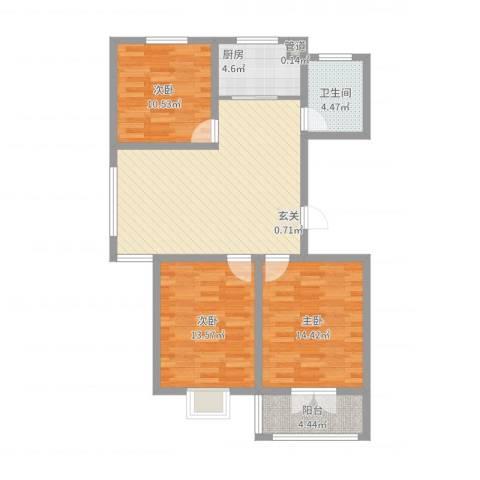 五米阳光3室2厅1卫1厨112.00㎡户型图