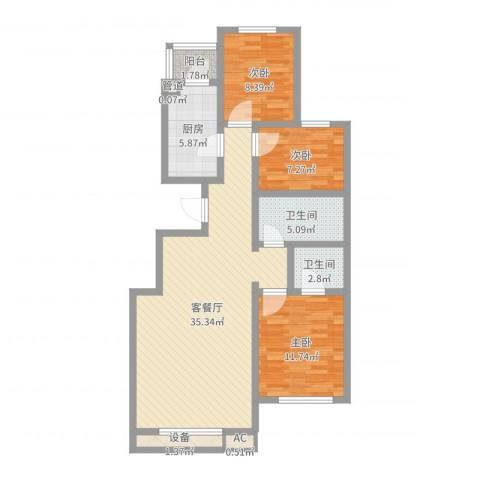 天伦随园3室2厅2卫1厨100.00㎡户型图