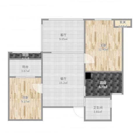 常熟信一景天花园2室2厅1卫1厨76.00㎡户型图