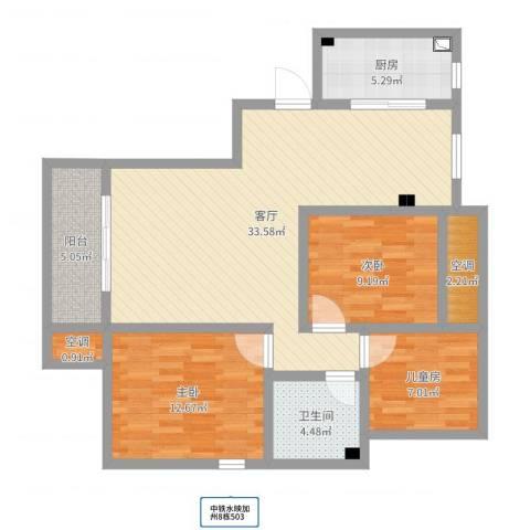水映加州依云郡3室1厅1卫1厨100.00㎡户型图