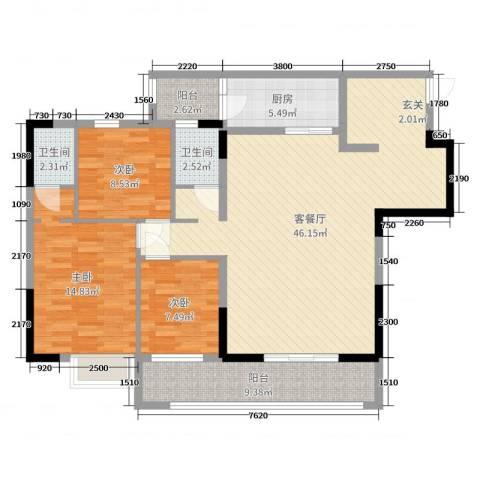龙源大厦3室2厅2卫1厨124.00㎡户型图