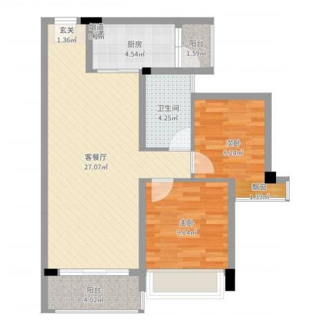 佳兆业东江豪门2室2厅1卫1厨74.00㎡户型图