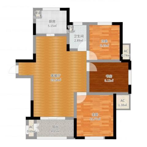 宝华家天下3室2厅1卫1厨93.00㎡户型图