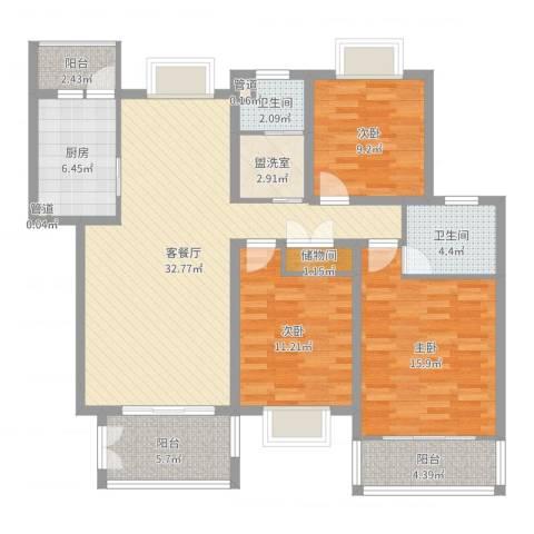 嘉贤庄3室2厅2卫1厨123.00㎡户型图