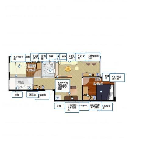 石佛营东里105号院2室1厅1卫1厨53.00㎡户型图