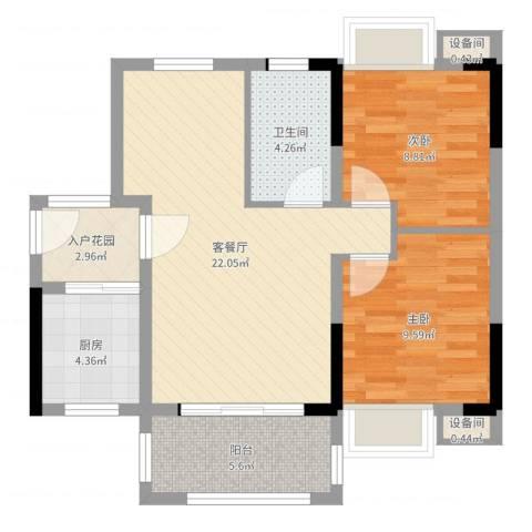 秋谷康城2室2厅1卫1厨73.00㎡户型图