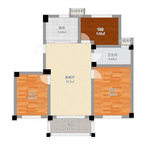 嘉怡丽景花园3室2厅1卫1厨87.00㎡户型图