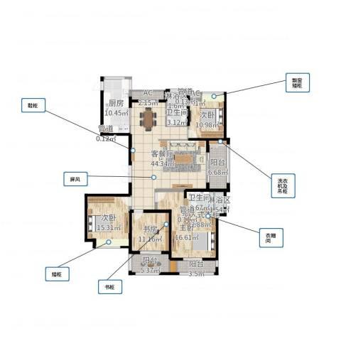 长江越领4室2厅2卫1厨176.00㎡户型图