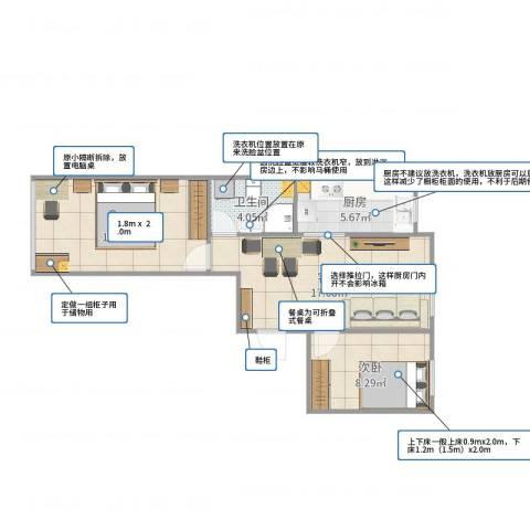 金隅滨河园2室1厅1卫1厨62.00㎡户型图