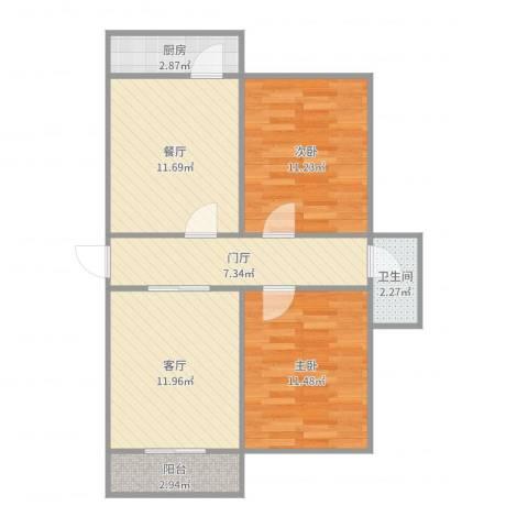荣泰小区2室2厅1卫1厨77.00㎡户型图
