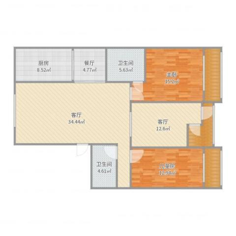 亿朋苑2室3厅2卫1厨136.00㎡户型图