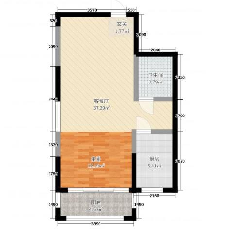 润河花园2厅1卫1厨64.00㎡户型图