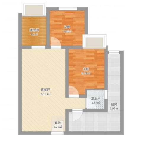 恒森・滨湖晓月2室2厅1卫1厨53.79㎡户型图