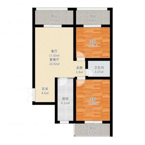 盛世华庭2室2厅1卫1厨86.00㎡户型图