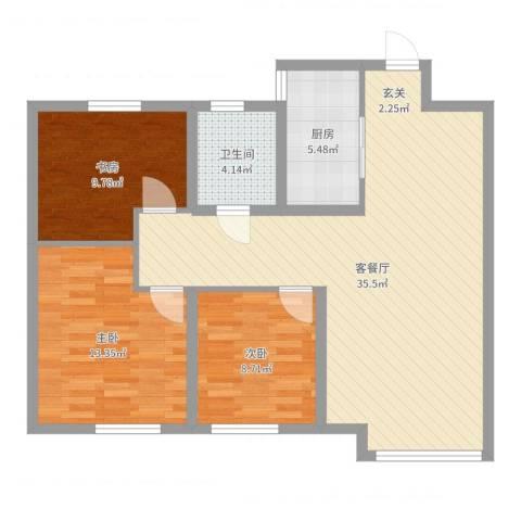 中海复兴九里3室2厅1卫1厨96.00㎡户型图