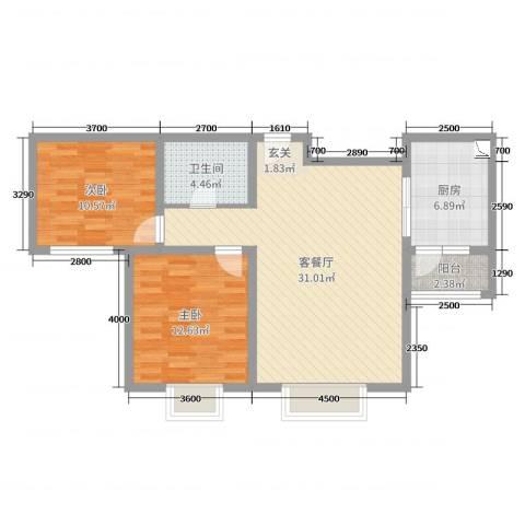 松石国际城2室2厅1卫1厨99.00㎡户型图