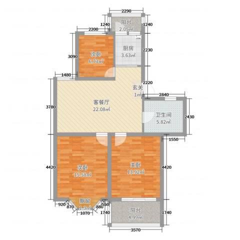 九州理想城3室2厅1卫1厨94.00㎡户型图