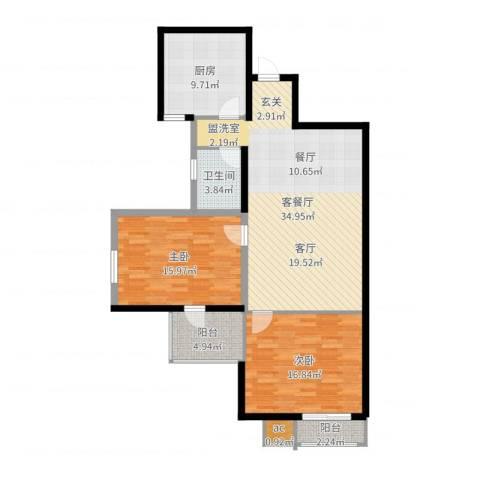 天骄国际2室2厅1卫1厨89.42㎡户型图