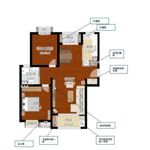 恒盛湖畔豪庭1室2厅1卫1厨97.00㎡户型图